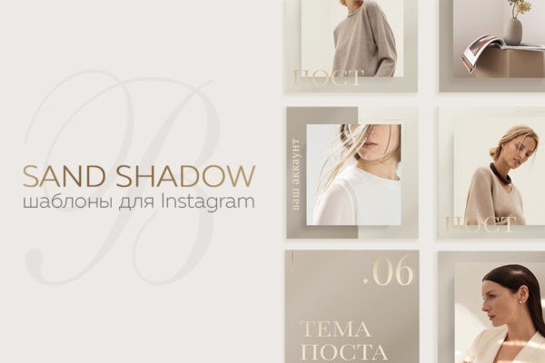sand-shadow1