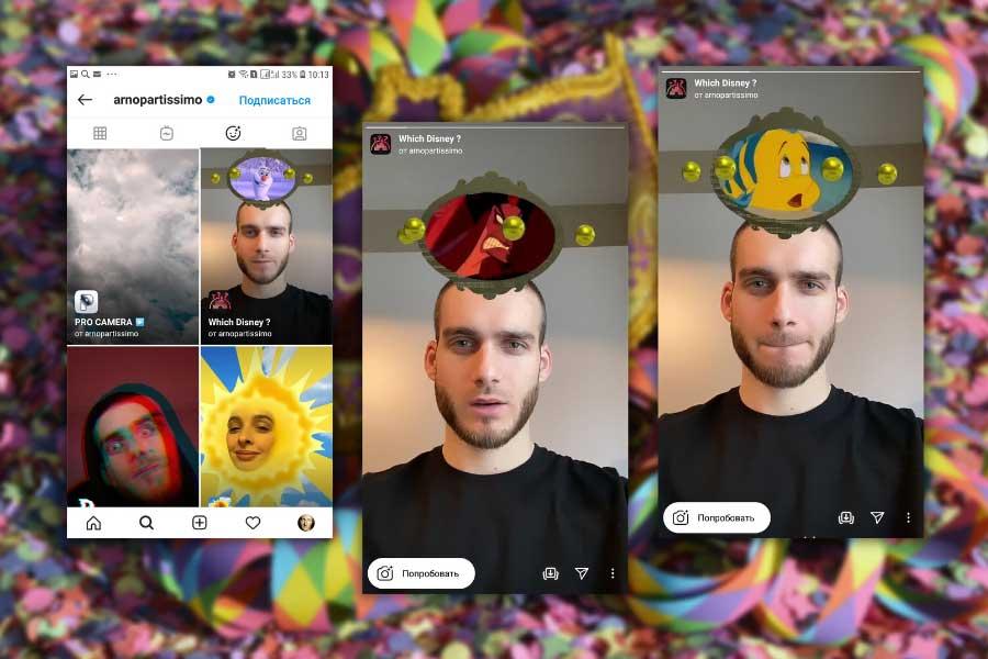 маска с тестом персонажей дисней