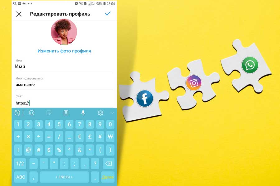 сделать ссылку на ватсап в профиле инстаграм