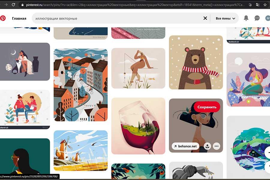 пинтерест на русском без регистрации для дизайнеров